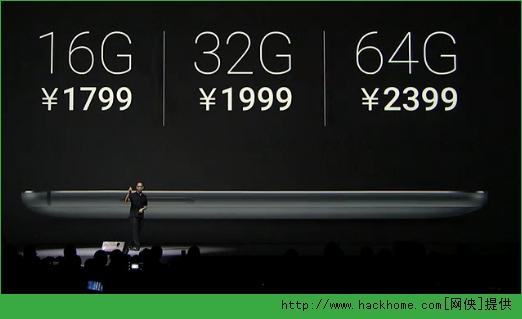 魅族MX4正式售价多少? 魅族MX4什么时候开卖?[多图]图片2