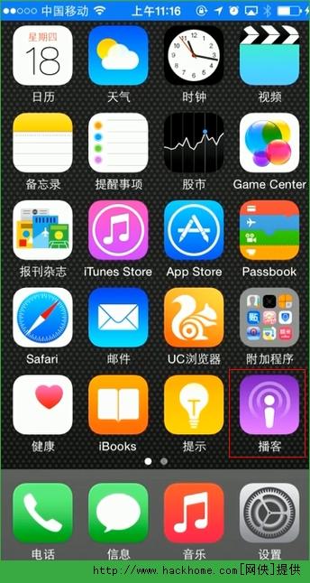 苹果IOS8播客怎么用?苹果播客使用视频教程图文详解[视频][多图]图片1