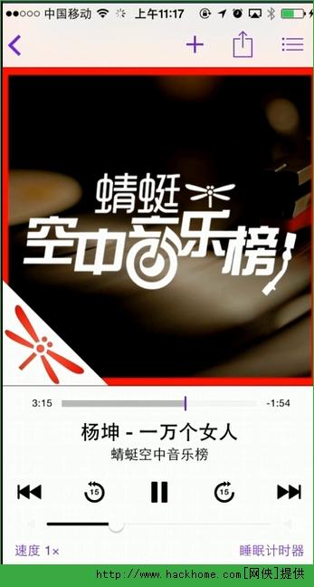 苹果IOS8播客怎么用?苹果播客使用视频教程图文详解[视频][多图]图片3