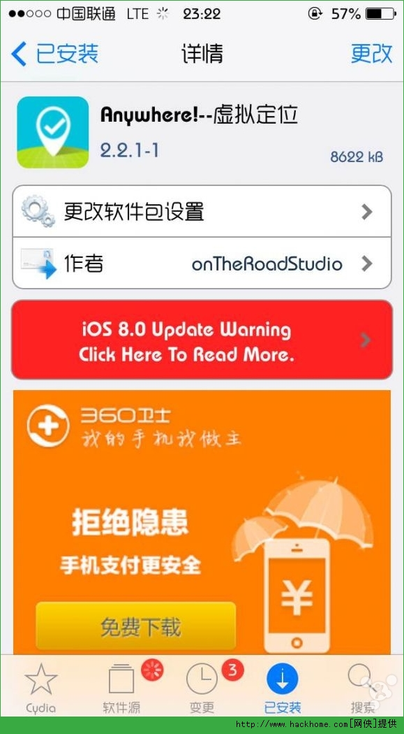 手机qq显示iPhone6在线方法 qq空间说说来自iPhone6尾巴设置[多图]图片1