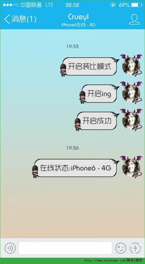 手机qq显示iPhone6在线方法 qq空间说说来自iPhone6尾巴设置[多图]图片5