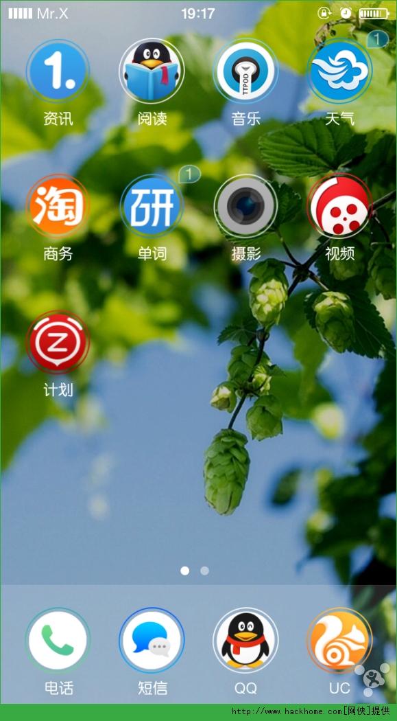 苹果iphone6越狱后怎么美化?iphone6美化图文教程详解[多图]