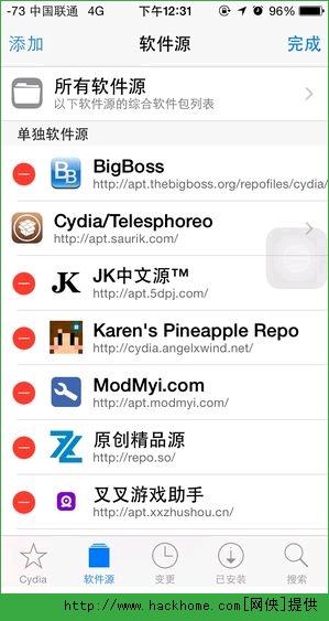 3K抢红包王ios插件微信自动抢红包设置图文教程[多图]图片1