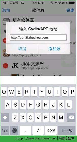 3K搶紅包王ios插件微信自動搶紅包設置圖文教程[多圖]圖片2