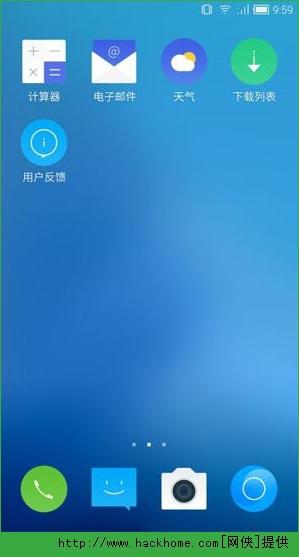 腾讯TOS系统每日更新在线观看AV_手机刷?腾讯tos系统刷机教程图文详解[多图]