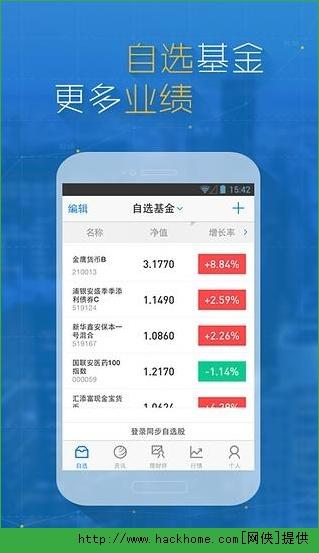 新浪财经app在哪下载? 新浪财经app下载地址分享[图]