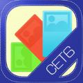 单词之美六级ios手机版app v3.0.2
