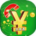乐惠通ios越狱版手机app v5.0.0