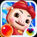 泡泡猪猪侠游戏