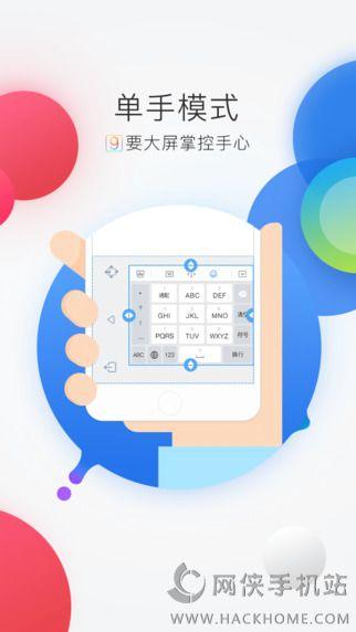 百度�入法6.1 ios版(支持3D Touch)�D3: