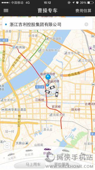 曹操专车司机端下载ios版app图1: