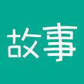 每天读点故事app下载ios版 v6.4.1
