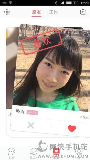 58配配官网下载app图1: