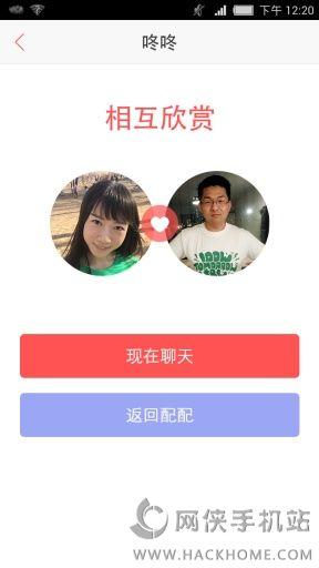 58配配官网下载app图3: