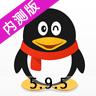 手机QQ5.9.5安卓内测版