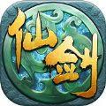 斩仙传奇手机版官方iOS版 v1.0.10