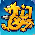 龙门镖局手游1.12安卓官方最新版 v1.12