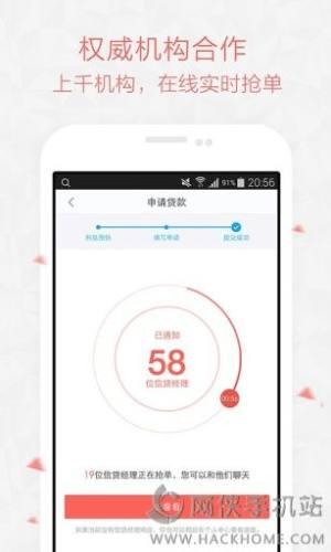 电兔贷款app图1