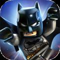 乐高蝙蝠侠3飞跃高谭市免费版