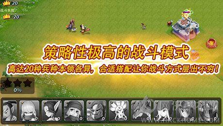 推翻那部落腾讯游戏官方正版图1: