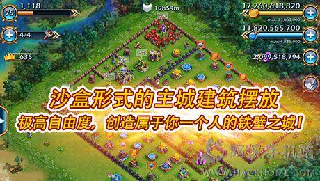 推翻那部落腾讯游戏官方正版图3: