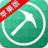 我的世界盒子下载手机苹果版 v2.7.9