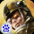 QT手游安卓版枪战游戏 v1.1.9.14
