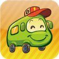 嘀一巴士官网ios版app v3.9.2