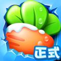 保卫萝卜3内测版官网安卓版 v1.5.5