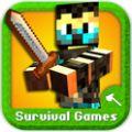 生存游戏手机版官方下载 v1.2.8