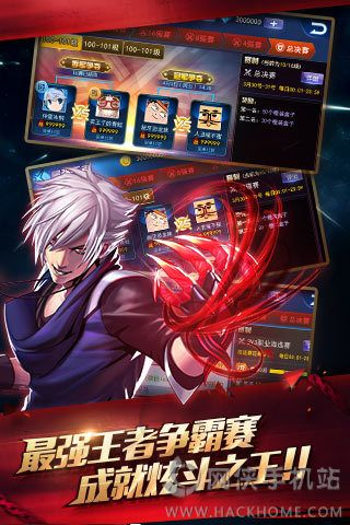 天天炫斗游戏官网正式版下载图1: