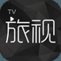 旅视安卓手机版app v1.0.2