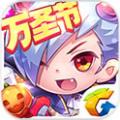 天天酷跑2015万圣节最新版游戏下载 v1.1.7.0