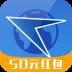 航班管家手机版下载安装 v5.3