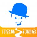 酒店哥哥ios版app v1.2.1