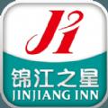锦江之星app官方
