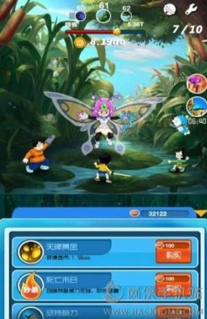 哆啦A梦童话大冒险安卓版图1