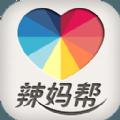 辣����2015最新版下�d v6.9.9