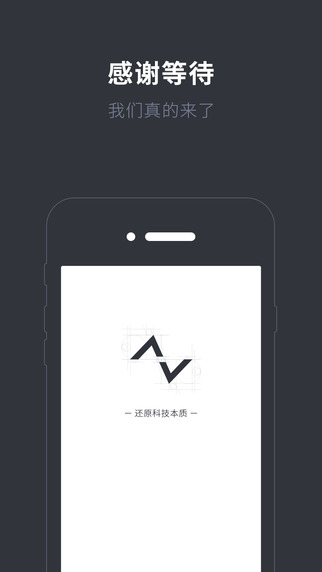 ZEALER客户端手机版图5: