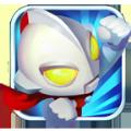 奥特超人打怪兽游戏官网IOS手机版 v1.0