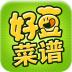 好豆菜谱手机版下载安装 v5.3.0