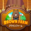 LINE小熊农场iOS版