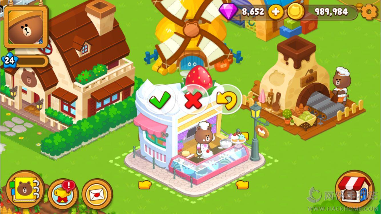 LINE小熊农场官网iOS版图2: