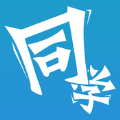 国开学习网同学app