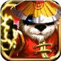 天天塔防战官网安卓版 v1.0.11.0