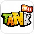 坦克突击队游戏官网安卓版 v1.06