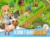 全民农场一周年最新安卓版 v1.18.81