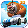 熊出没之3D赛车下载最新ios版 v1.1.1