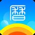 天气万年历app