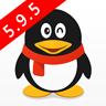 手机QQ5.9.5官方正式版